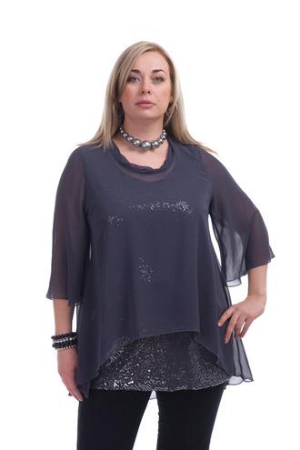 Нарядная Женская Одежда С Доставкой